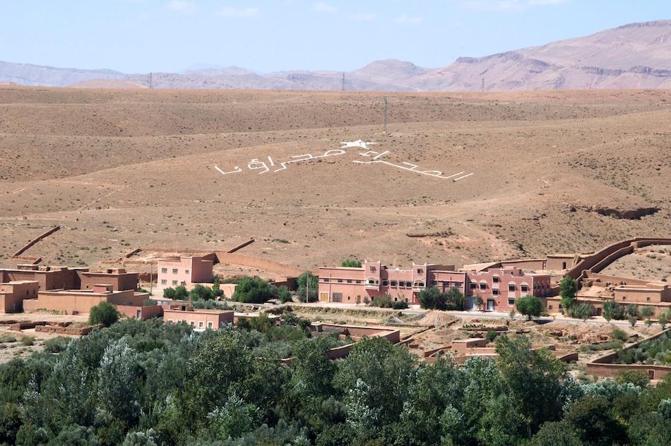 Boumalne du Dadès Kloof Marokko