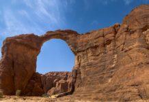 Aloba Arch Tsjaad